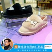 2018新款 专柜国内平底绒里休闲鞋 TEENMIX天美意女鞋 代购 正品 AS571