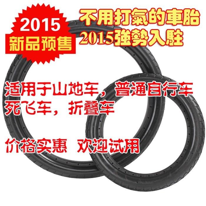 小米滑板车实心胎童车轮胎16/26/20/24/8/12寸自行车免充气轮胎