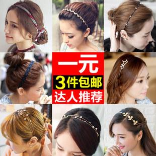 发饰韩国甜美细发箍珍珠水钻头箍头饰头绳发带成人发卡压小饰品女