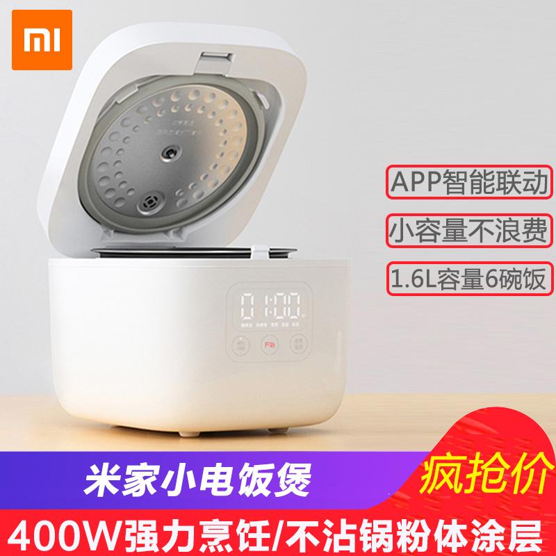 Xiaomi/小米 米家小饭煲家用小型1.6L智能wifi远程多功能电饭锅