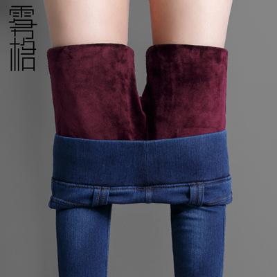 雾格加绒牛仔裤女高腰冬季新加厚外穿松紧腰黑色带绒小脚显瘦长裤