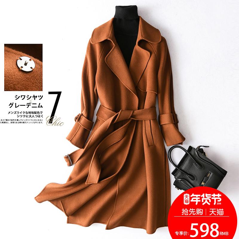 焦糖色双面羊绒大衣女装新款秋冬季中长款黑色妮子呢子毛呢外套长