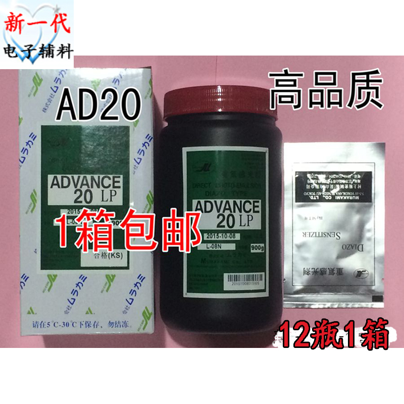 Краски для печати на ткани Артикул 525234907534