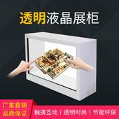 43/49/55/65/寸3D全息投影触摸互动透明液晶屏幕展柜广告一体机