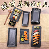 Melamine tableware black Japanese rectangular plate sushi hot pot shop plate side dish tray barbecue shop special plate