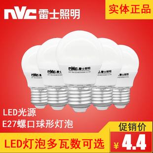 雷士照明led灯泡雷士led节能灯球泡灯家用e27螺口3W5瓦9W暖白光源