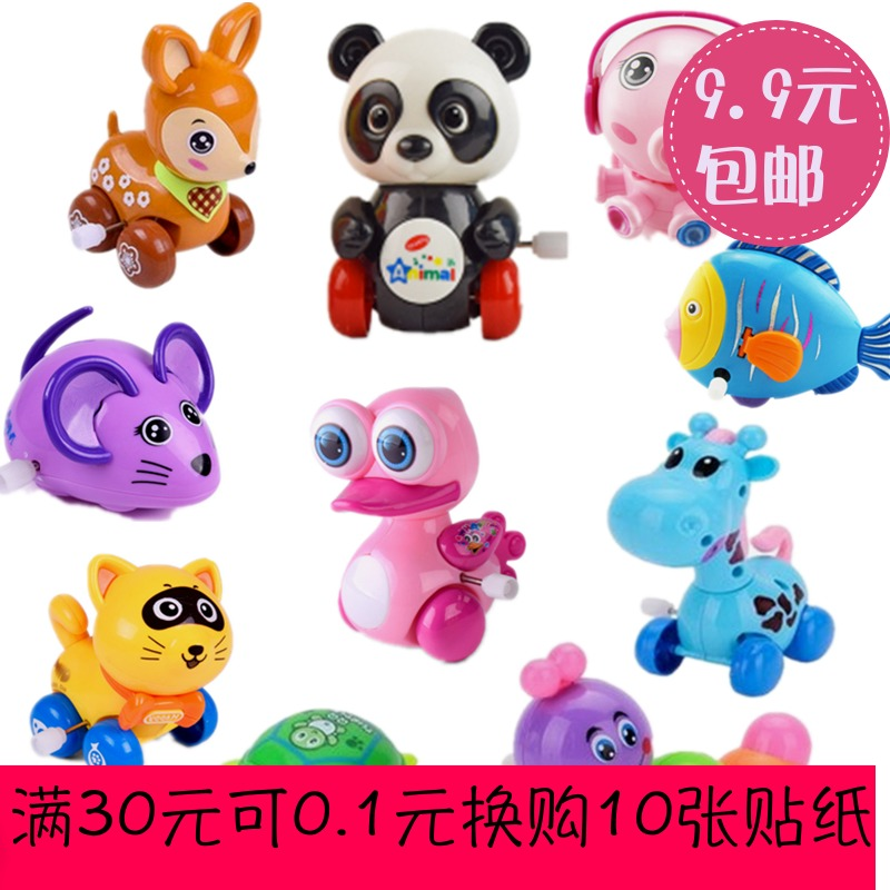 上链弦劲发条Running animal car infant kindergarten boy male and female baby 1-2