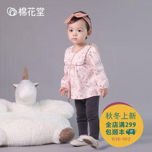 棉花堂 女宝宝纯棉长袖娃娃衫 2018秋冬新款儿童针织T恤婴儿上衣