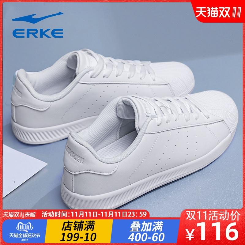 鸿星尔克女鞋板鞋学生韩版休闲鞋子白色运动鞋冬季贝壳头小白鞋女