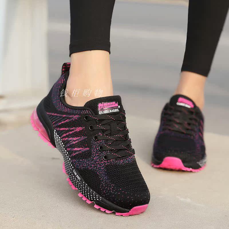 骆驼女鞋秋冬新款运动鞋跑步鞋学生跑鞋女士缓震轻便健步鞋韩版
