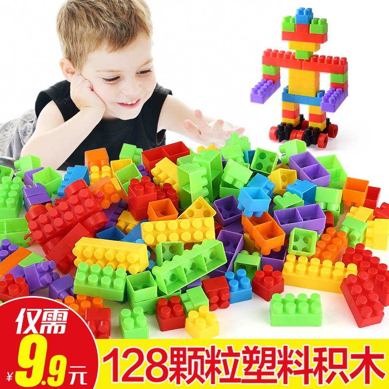 天天特价儿童积木拼装玩具益智6-7-8-10男孩3-6周岁女孩塑料拼插