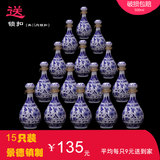 Special white bottle Jingdezhen 1 jin Qinghua porcelain bubble bottle household wine pot sealed can wine altar a jin