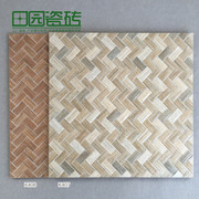 田园风格编织竹纹瓷砖木纹仿古砖400*400地砖花园阳台防滑地砖