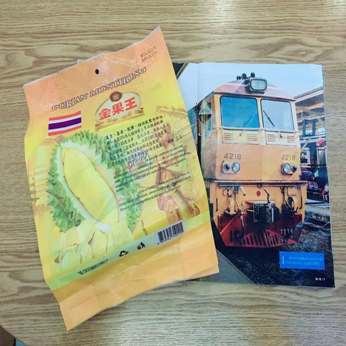 【3包165】泰国 金果王榴莲干金枕头榴莲水果纯果肉烘干榴莲280g
