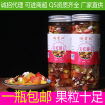 【买2发3】网红茶孕妇茶水果茶果粒茶果干新鲜袋装纯手工花果茶