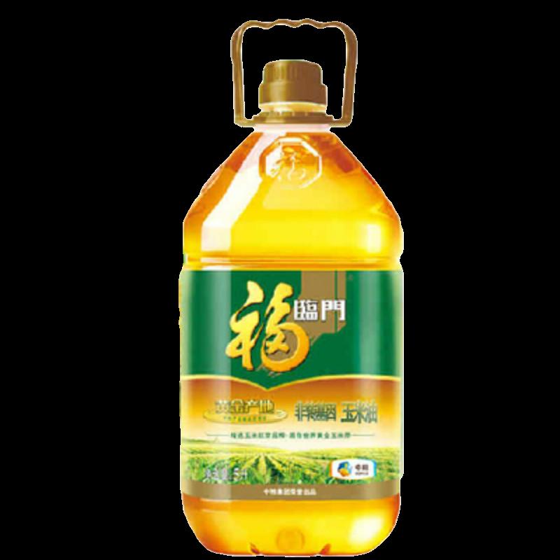 福临门非转基因压榨玉米油4.5L 桶装食用油 家用 优质胚芽