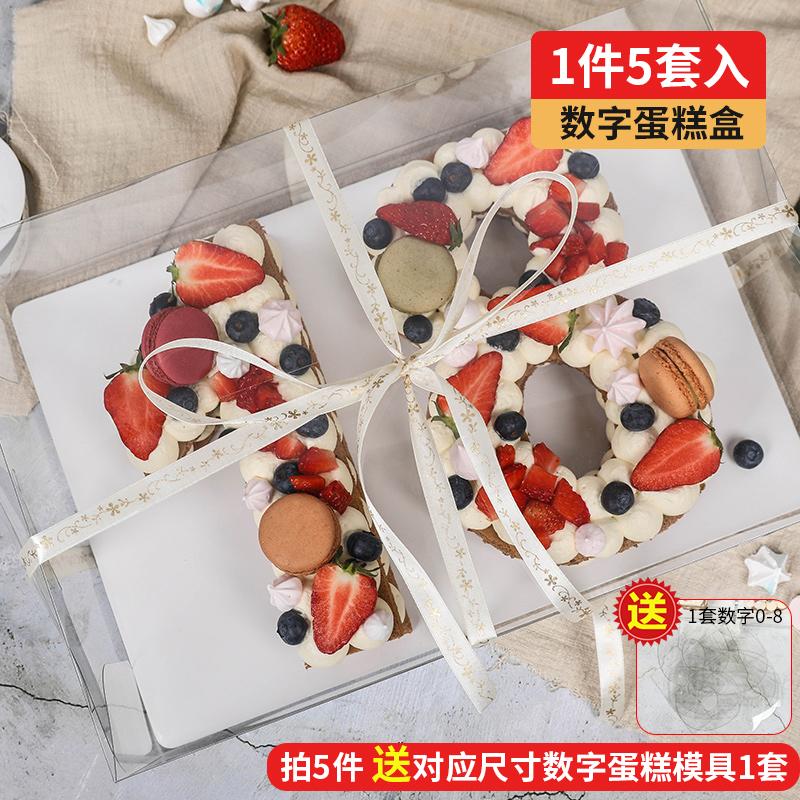 长方形透明包装盒
