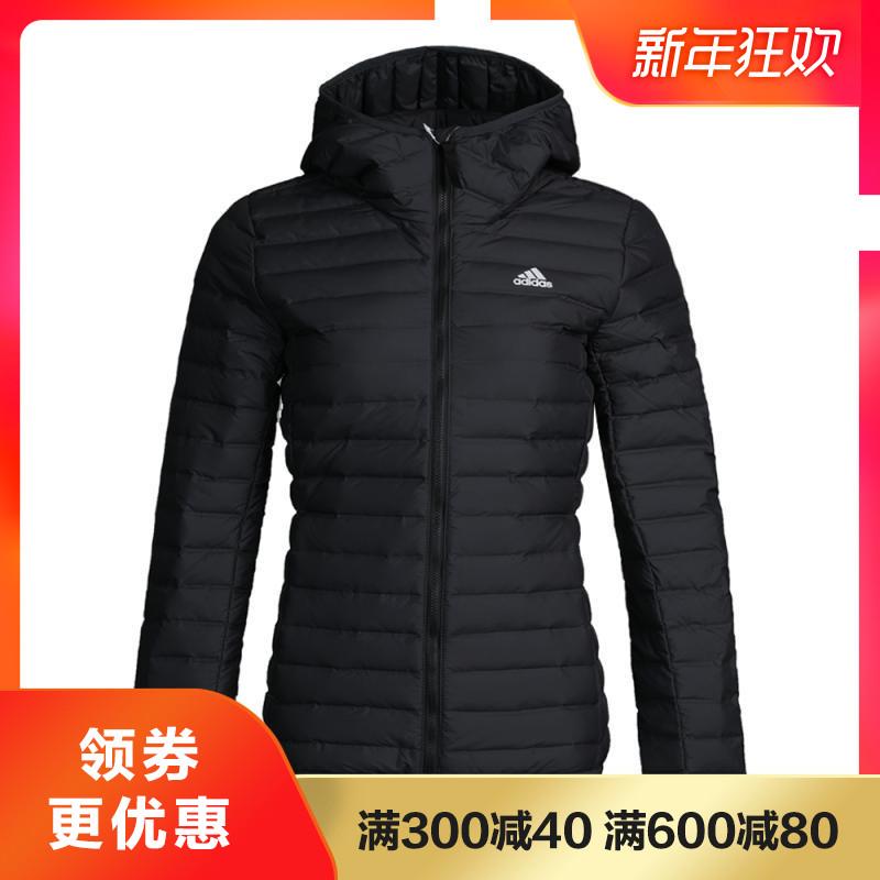 adidas阿迪达斯 18年冬季女子运动休闲羽绒服 CY8735