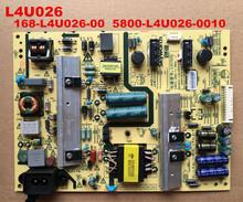 0010 5800 创维43E366W电源板168P 全新原装 L4U026