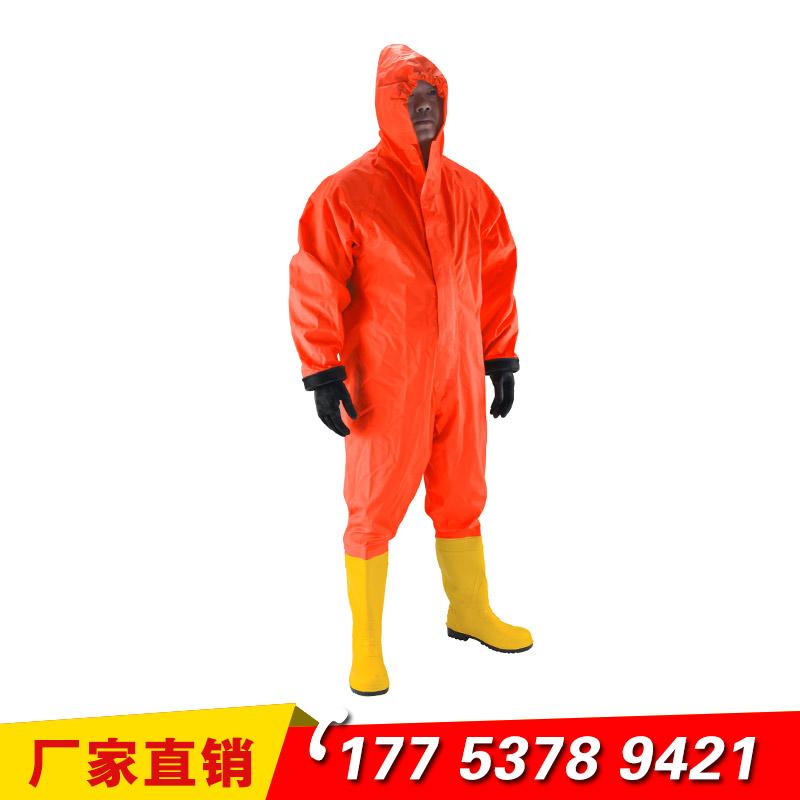 消防抢险用轻型半封闭式防化服化学防护服连体防喷溅一体式防护衣