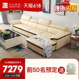 左右沙发真皮沙发头层牛皮组合 客厅 现代简约皮沙发客厅整装2826
