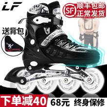Adult roller skates adult roller skates children's complete set of college students beginners male and female Majors