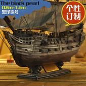 黑珍珠号帆船 大号守炯永毡群5链模型 木制复古工艺船生日礼物