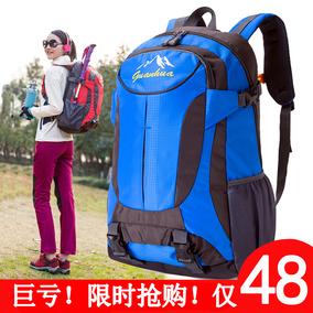 新款户外防水登山包40L45L轻便旅游旅行背包男女双肩包大容量书包