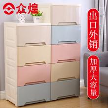 众煌床头收纳柜简易抽屉式塑料儿童组合衣柜多功能宝宝衣服储物柜