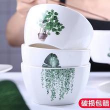 日式加高陶瓷米饭碗方形碗饭碗创意餐具可微波炉家用小碗汤碗菜盘图片