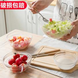 透明玻璃碗家用甜品水果沙拉碗大号耐热汤碗创意吃饭小餐具泡面碗图片