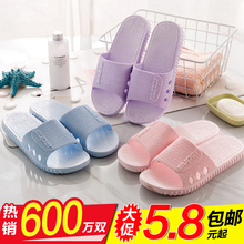 Japanese style indoor soft bottom slippers bathroom bath non-slip couple wear sandals and slippers female summer men's home shoes