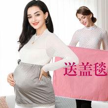 正品 怀孕期防辐射服孕妇装 肚兜肚围上班族女隐形内穿吊带夏天四季