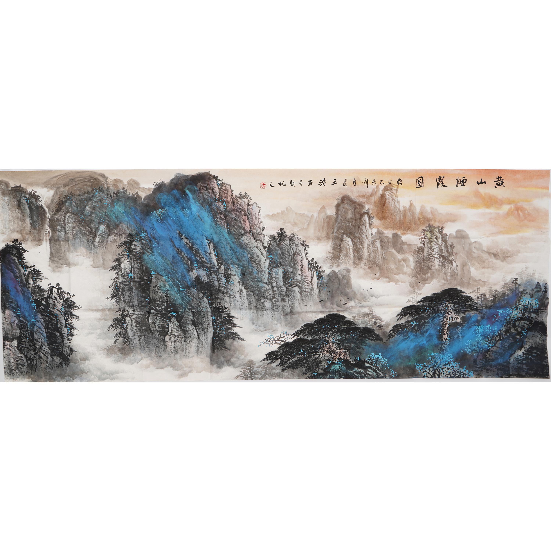 Китайская живопись Артикул 598646368475
