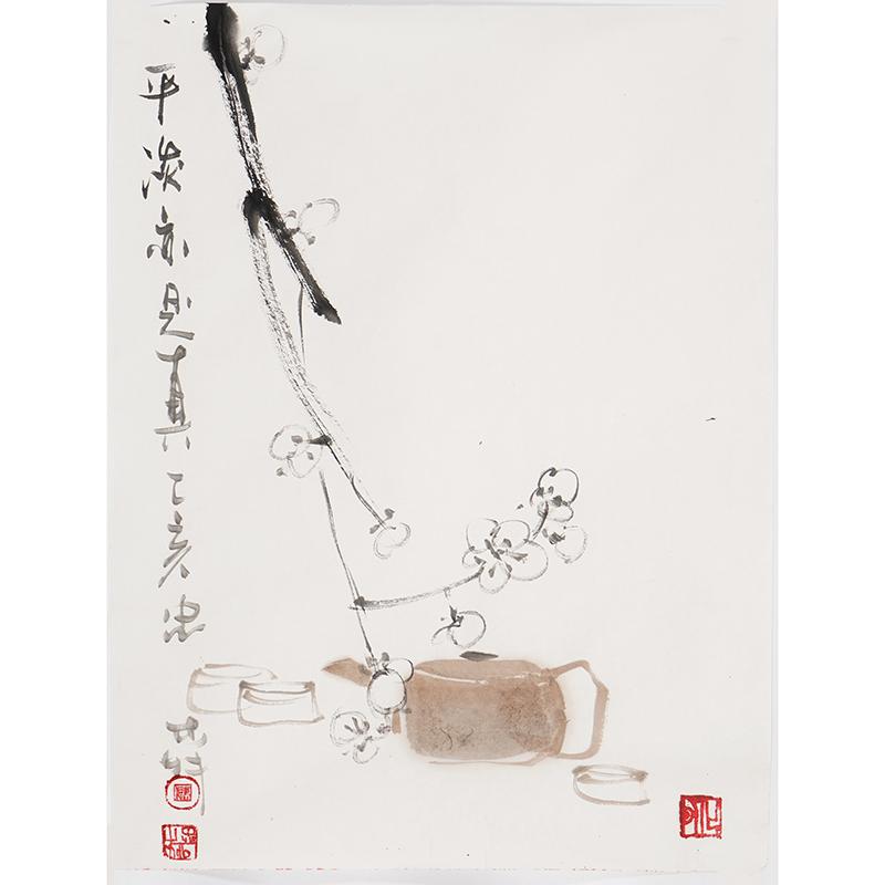 Китайская живопись Артикул 594908852691