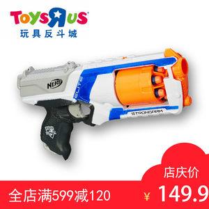 玩具反斗城NERF热火精英系列发射器儿童男孩轰趴对战玩具枪 11517
