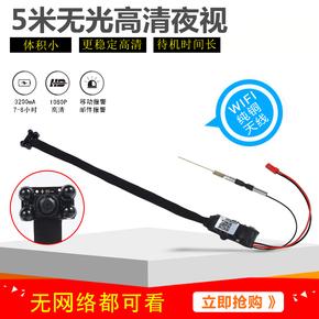 微型高清红外夜视摄像头手机网络监控套装wifi无线小型摄像机家用