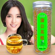 罐全国包邮1干婆婆丁根古古丁正品野生谷谷丁茶200g蒲公英根茶