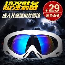 南恩双层防雾滑雪镜可更换镜片男女款可卡近视防风滑雪眼镜NANDN