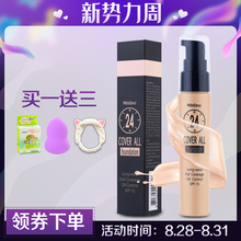 Thailand Mistine foundation liquid 24 hour foundation moisturizing Concealer makeup control oil durable makeup, do not take off makeup