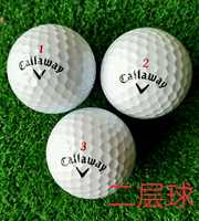 Shocking low-cost golf Titleist Callaway three-four layer fitness sports golf second-hand ball