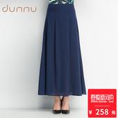 DUNNU敦奴时尚优雅飘逸半身长裙DE2-20201