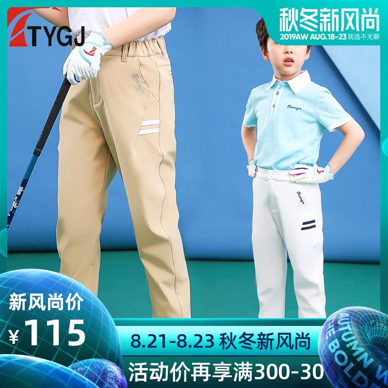 Спортивная одежда / Спортивные аксессуары Артикул 590026352672