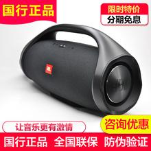現貨 JBL Boombox  音樂戰神無線藍牙音箱戶外便攜HIFI重低音音響