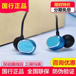 AKG/爱科技 N25双动圈入耳式耳机手机通用线控耳麦HiFi重低音耳塞