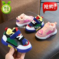 01-2-3岁女宝宝运动鞋秋冬季新款婴幼儿棉鞋男童单鞋软底学步鞋子