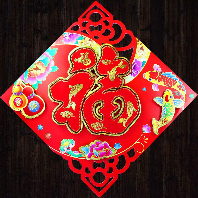 Китайское прикладное искусство Артикул 540882135847