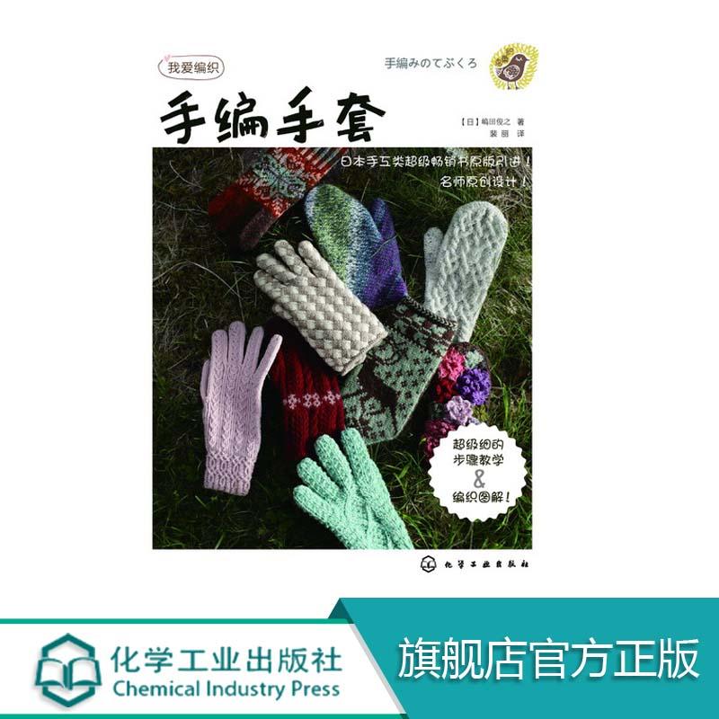 Перчатки Артикул 592220015342