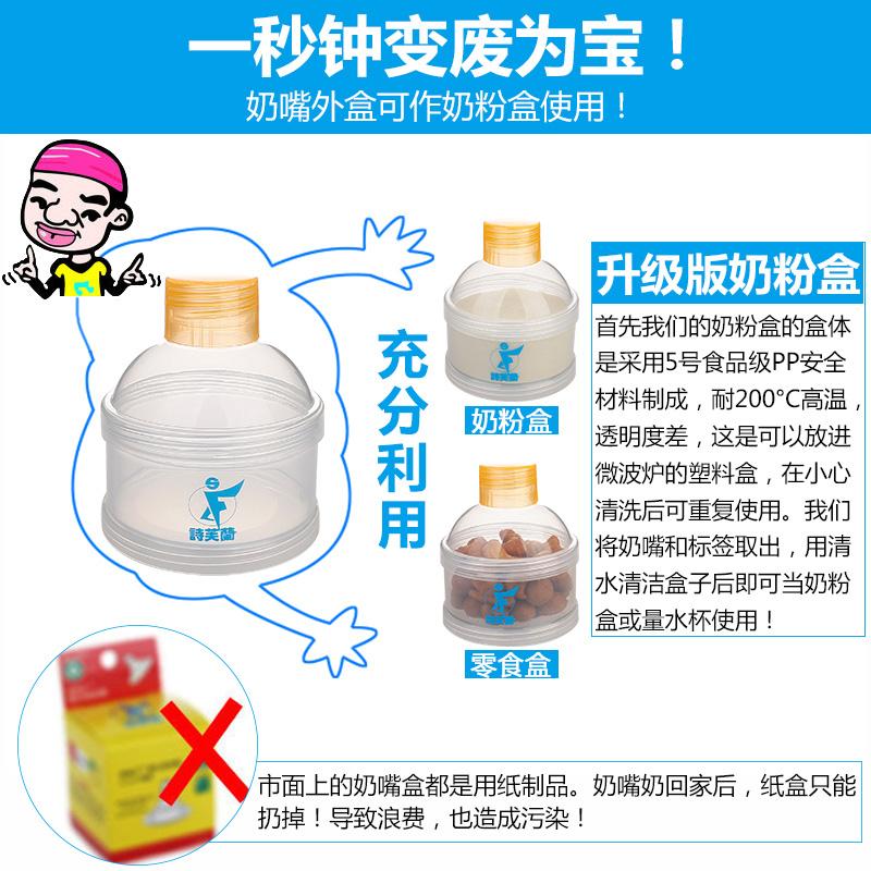 宽口径奶瓶吸管配件转换变学饮杯重力球婴儿宝宝吸管水杯硅胶吸嘴