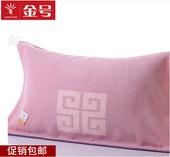 金号纯棉大气耐脏加厚枕巾 柔软舒适 一对 包邮 正品 两条价